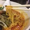 担々麺 杉山 - 料理写真: