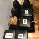 鉄板焼鳥 くちばし - 塩の種類