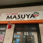MASUYA - 南口から徒歩1分