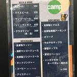 野菜を食べるカレーcamp - メニュー