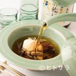尹家 - 柔らかな弾力と甘みがあるアワビを堪能『黒アワビの薬膳スープ』