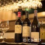 ハルモニア ワインとお食事の店 - 自然派にも嬉しい。ナチュラルワインも飲める本格ビストロ