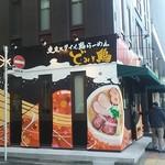 東京スタイル鶏らーめん ど・みそ鶏 -