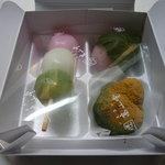 高山堂 - 料理写真:☆『高山堂』さん…さくら菓(≧▽≦)/~♡☆