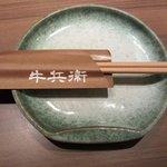 8165992 - お箸&お皿