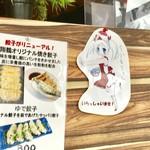 翔鶴 - 可愛い萌えキャラのちづるちゃん【その他】