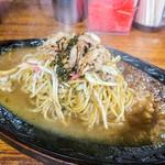 山ちゃんラーメン - 料理写真:「スタミナ皿うどん」(550円)。