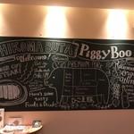 ひこま豚 食堂&酒場 Piggy Boo -