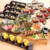 名古屋の味処 割烹 庄や - 料理写真: