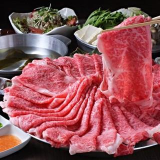 姫路観光やお食事会、お昼の宴会に!