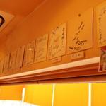 壱番館 - 各種サイン