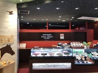 モンロワール 神戸ハーバーランド店 - ハーバーランド、モザイク2Fに昨年オープンしたモンロワールさんです(2018.2.28)