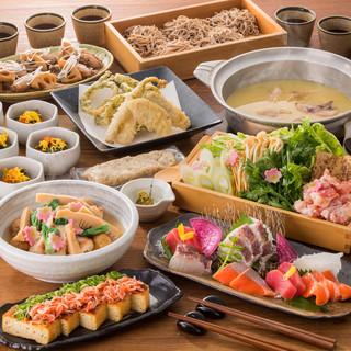 2時間飲み放題付きお得な春の宴会コースは3500円~ご用意!