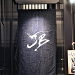 JB日本橋 - 外観