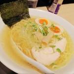 酉圓屋 - 鶏塩味玉ラーメン