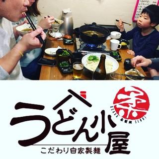 【うどん小屋特製☆カレー鍋】¥1980~