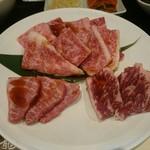 焼肉 龍 - サシの入った肉