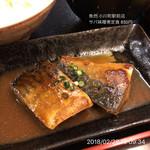 魚然 - サバ味噌煮定食 850円