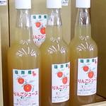 Aruriparushiobaranousambutsuhambaijo - りんごジュース