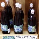 アグリパル塩原 農産物直売所 - ブルーベリージュース