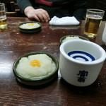 鳥やす本店 - 燗酒 富翁・辛口 330円