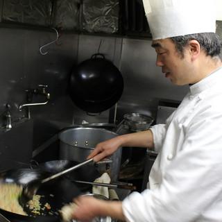 数々の有名ホテル実績のある熟練料理人の中華をお手頃価格で。