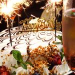 イシガキ ユーグレナガーデン - お誕生日ケーキ