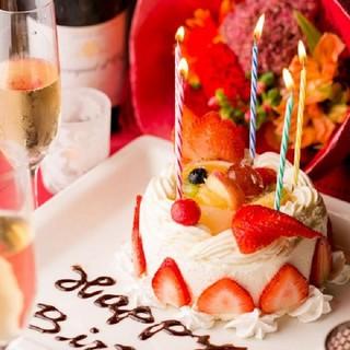 誕生日、記念日にはバースデイケーキをプレゼント♪