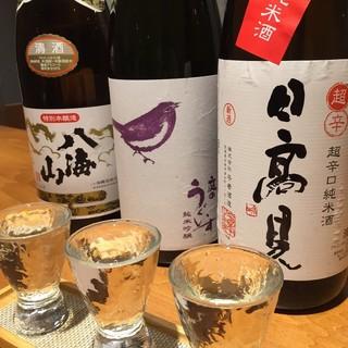 旬の味を引き立てる和食は、自然と日本酒が欲しくなる。