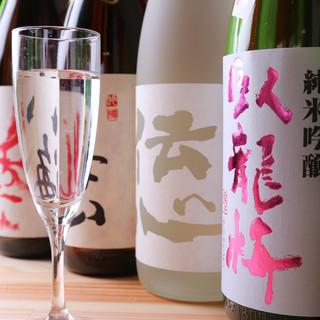 日本酒好き集合!あなただけのお気に入りの一杯。
