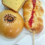 おひさまパン工房 -