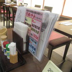 Torisei - テーブルセット