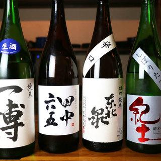 【日本酒にこだわり】お肉に合う日本酒を選定しております