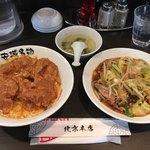 北京本店 - DX北京飯+野菜炒め