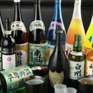 ◇アルコールも充実◇