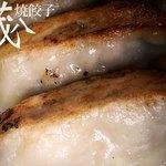 蔵八 - 餃子(5個入り):400円