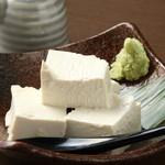 ■[おすすめ]名物!手作り朧豆腐
