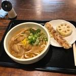 銀座木挽町うどん 太常 - ゆずと生姜うどん(700円)