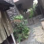 81683192 - うら本 赤坂店