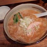 粋な一生 - 味噌ラーメン(780円)+小ライス(ランチタイムサービス)