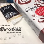 81686812 - テイクアウト 北新地セット(7本) @1,122円                       箱の上の赤いシールには『新幹線でのお召し上がりはご遠慮ください』と…。先に知りたかったよ。