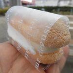 おだふじ - 料理写真:ふわ卵