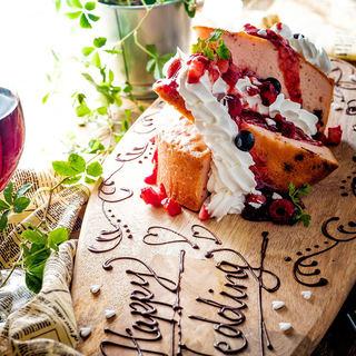 誕生日や記念日にホールorハーフケーキのご用意が可能です♪