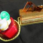 PATISSERIE CHIA - ルビー:ブラッドオレンジとチョコレートのムース