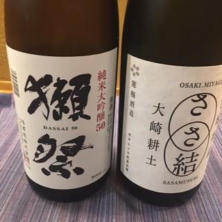 4月の日本酒呑みくらべ780円~