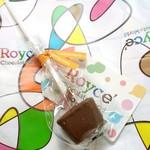 ロイズ - ロイズ チョコドリンク[キャラメル]