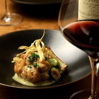 料理とワインのペアリング