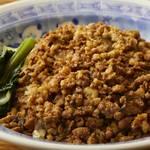 日替り定食(魯肉飯)