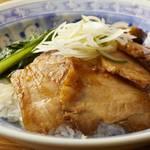 日替り定食(黒豚角煮丼)