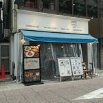 RAGE COFFEE BAR - ざぎん
